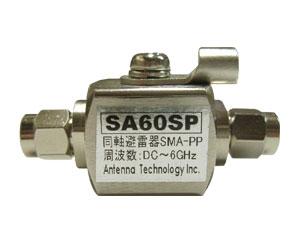SA60SP