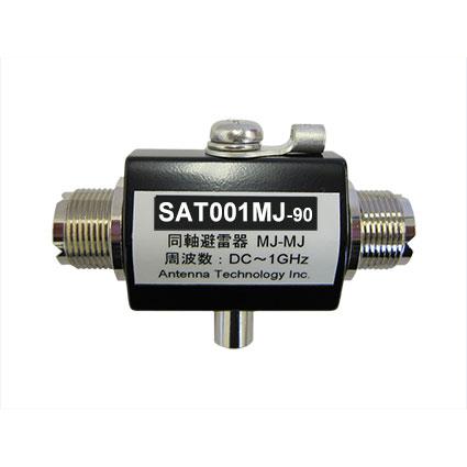 SAT001MJ-90